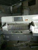 出售申达1370型号,星光1150型号切纸机