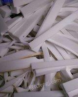 出售海绵每月20吨