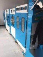 九五成新赛维全套干洗设备低价急售,10公斤石油干洗机,15公斤水洗机