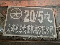 出售桥式双梁行车20/5.2台跨度 19.5m 成色看图