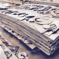 求购各种型号废不锈钢