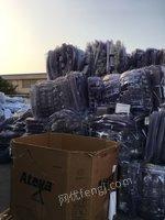 购买专业PVC,PET,PS等吸塑废料