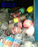 长期现金高价回收皮革,超纤,五金,拉链