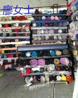 皮革,超纤,五金,拉链,织带,松紧,线,大底,手袋等一切库存都回收。