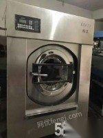 现有一百公斤全自动洗脱机三台出售