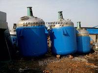 出售不锈钢反应釜、电加热反应釜、搪瓷反应釜