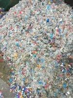 供应破碎塑料