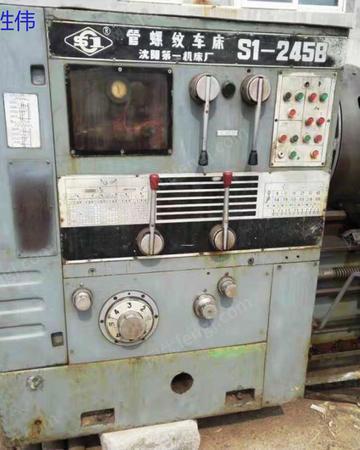 上海二手螺纹加工机床供应图片信息 上海二手螺纹加工机床出售图片信息 二手螺纹加工机床供求图片栏目