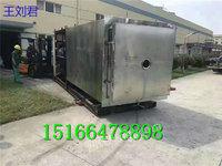 出售13 15平方东富龙冷冻干燥机