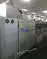出售2011年苏拉气流纺BD416(416锭)五台