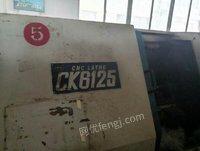 转卖CJK0620C数控车床两台