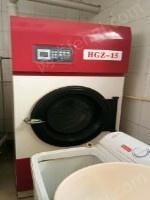 低价转让成套八成新干洗店设备,干洗机,烘干机,水洗机,等