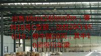 江苏钢结构厂房出售