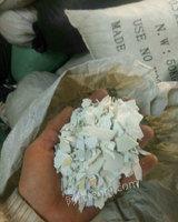山东出售pp料,10吨左右,白杂,含80%以上的工程,5%左右的沉底
