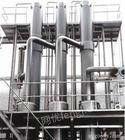 购销二手双效蒸发器 浓缩蒸发器 球型浓缩蒸发器 浆膜蒸发器