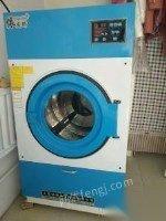 15公斤烘干机出售