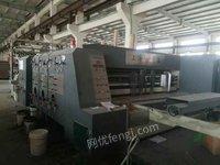 转让上海音皇1600x2800的三色开槽前缘送纸自动高速印刷机