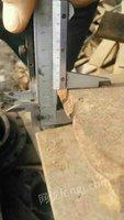 收购各种材质钢板