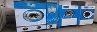 转卖干洗机烘干机一套赛维干洗店设备