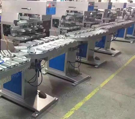二手移印机价格