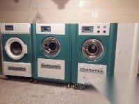 出售干洗机干洗店设备水洗机