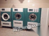 淮南低价转让干洗机水洗机四氯乙烯干洗机