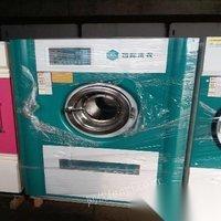 漯河转让美涤干洗机15公斤洗脱烘一体干洗店设备