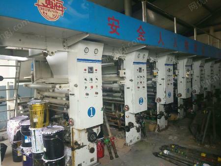 市场库存二手印刷机8色800型电脑凹印机