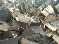 大量回收废钢.管件,钢筋头,破碎料