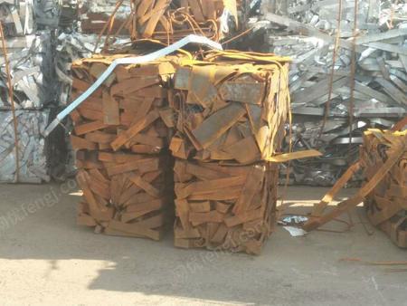 求购大量重废、破碎料、钢筋压块