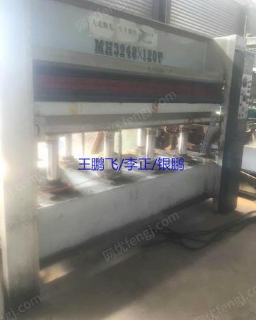 出售二手木工机械 热压机/冷压机
