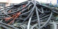 采购广州报废低压电缆广州旧货