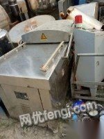 急售双室真空包装机600型真空包装机