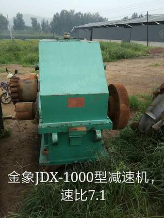 出售3.2米球磨机配套减速机