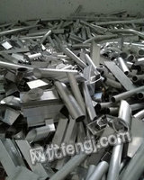 广州番禺回收废铝.生铝、熟铝 铝合金边料、模具铝等