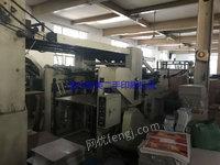 出售二手920型全自动覆面机(裱纸机),上海申威达牌子