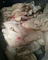 华北化工原料颜料染料回收