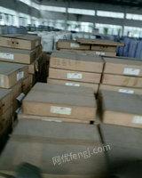 华北化工原料树脂回收