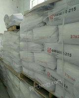 华北化工原料树脂色浆大量回收