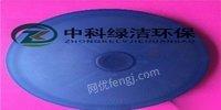 出售盘式曝气器微孔膜片曝气器水处理材料