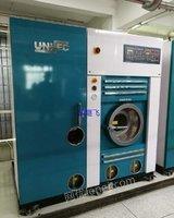 尤萨263.13公斤干洗设备出售