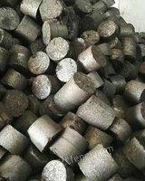 广东回收废钢铁屑、铁销压饼