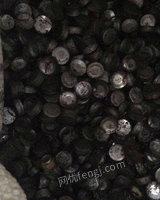 广东回收废钢、冲料