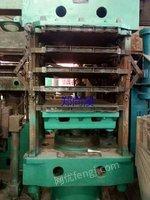 长期收购45OT以上上海产硫化机