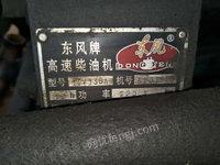 出售上海200千瓦发电机组