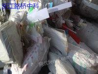 大量回收PMMA废料