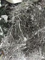 广州长期回收废不锈钢.铜.废铝.废金属等