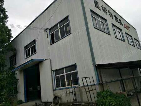 售二层钢构厂房