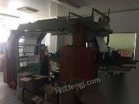 厂房搬迁,便宜处理柔版桥式4色印刷机