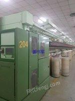 最新供应赐来福汽流纺4台、SE11(ACO312)